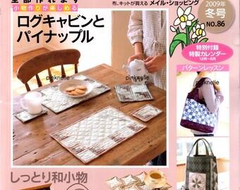 Patchwork Design n86 Japanese Craft Book