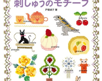 Cheerful Embroidery Motif Japanese Craft Book
