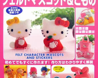 Hello Kitty and Friends Sanrio Characters n31613 Japanese Craft Book - REVISED VERSION