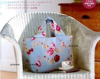 Kamakura Swany Fabric Fashion Bags Japanese Craft Book