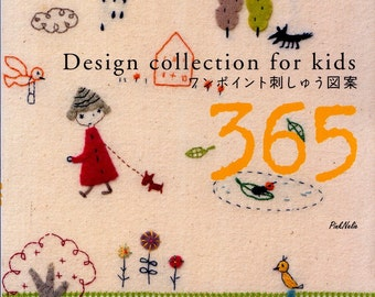 Design Collection for Kids n4204 Japanese Craft Book
