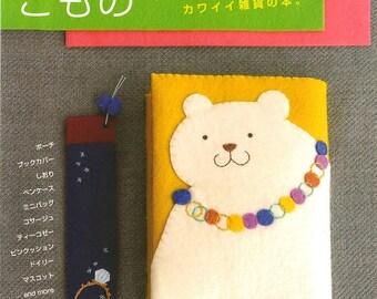 CUTE FELT GOODS n2936 Japanese Craft Book