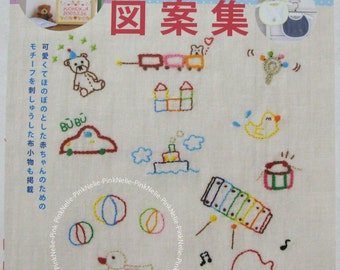Embroidery Design Collection for Baby n2992 Japanese Craft Book