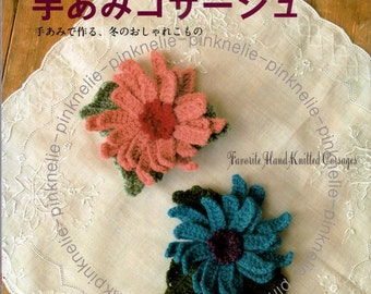 CK - Favorite Handmade Knitte Crocheted Corsages n2620 Japanese Craft Book - FREE Shipping Item