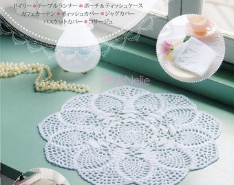 Crochet Lace n2837 - Japanese Craft Book>