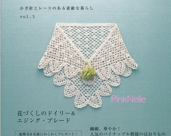 Crochet LACE vol 3  -  Japanese Craft Book