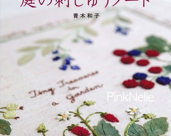 Kazuko Aoki - EMBROIDERY GARDEN NOTEBOOK - Japanese Craft Book