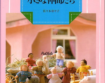 WALDORF DOLLS and Their Little Friends Japanese Craft Book