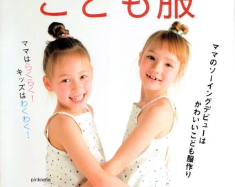 One Day Sewing Girls Clothes n714 Japanese Sewing Book