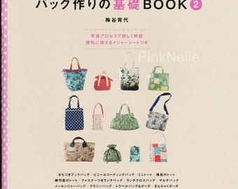 Making Basic Bags No.2 -  Japanese Craft Book