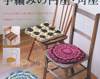 Crochet CUSHIONS n3352 Japanese Crochet Book - Revised Edition>