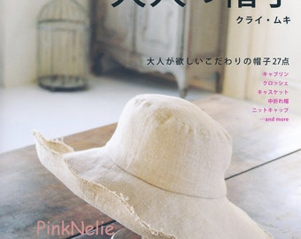 Handmade Lady Hats n3367 - Japanese Craft Book