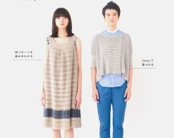 Crochet n Knit of Cotton Yarn  Japanese Craft Book>