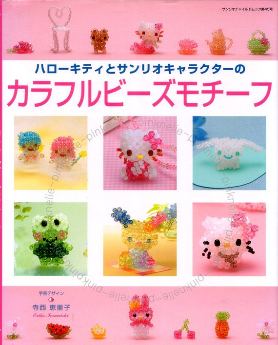 Out of Print - HELLO KITTY and FRIENDS Miniature Beads Charms Japanese Craft Book