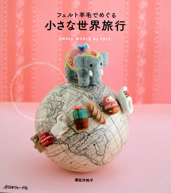 Small World needle Felting Japanese Craft Book