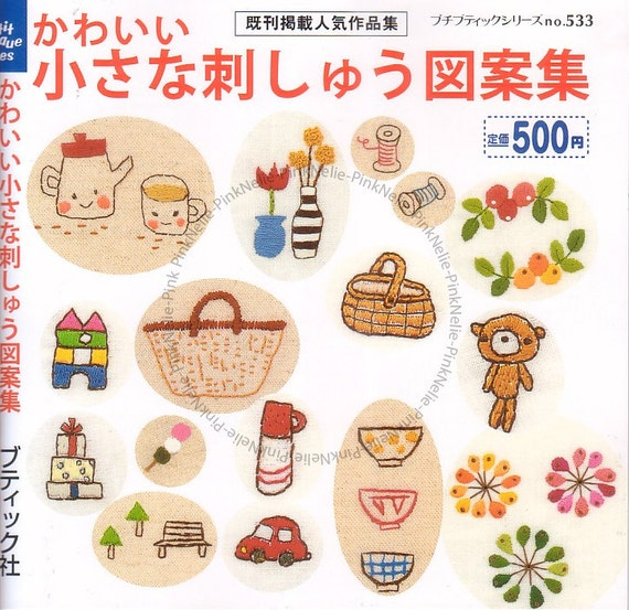Cute Little Hand Embroidery Collection n533 Japanese Craft Book