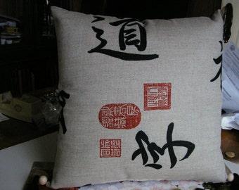 Asian Pillow C18T