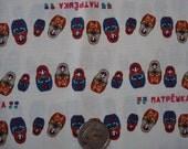 Japanease Adorable Matreshka Fabric FQ