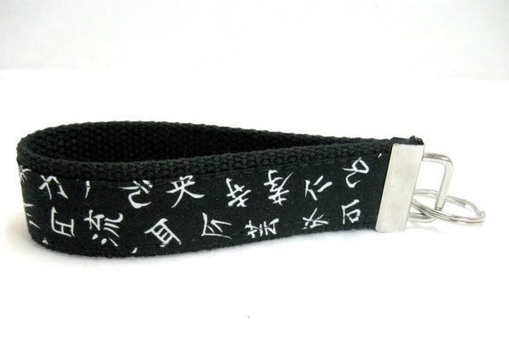 Chinese Characters Keychain Fabric Key Fob Black Key Chain