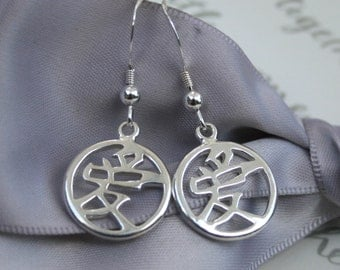 Chinese Love Symbol Earrings Sterling Silver