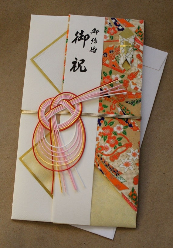 Customary Wedding Gift Dollar Amount : Traditional Japanese Wedding Gift Envelope - excellent for wedding ...
