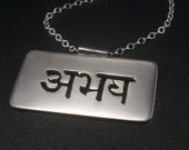 Sterling Abhaya or Fearlessness Necklace by donnaodesigns