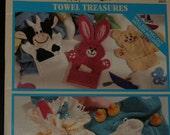 Simplicity Towel Treasures 1993