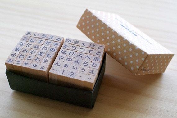 Mini HIRAGANA Stamp Set