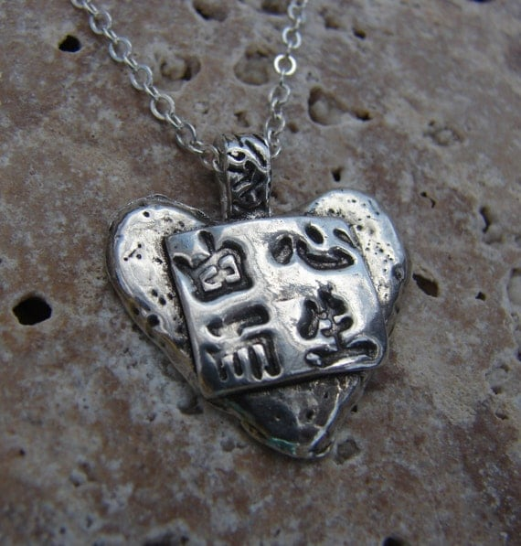 China Adoption necklace-Born in the Heart -