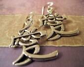 Chinese LOVE Symbol Earrings