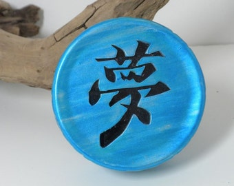 Treasure Box with Dream Kanji - Chinese Kanji - Turquoise Jewelry Box - Trinket Box - MADE to ORDER