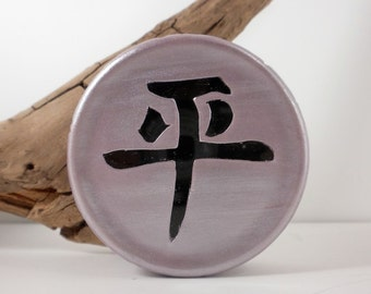 Grey Violet Treasure Box with Peace Kanji - Purple, Lavender - Japanese Kanji - Chinese Box - MADE to ORDER - Handmade