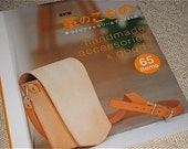 Japanese Craft Pattern Book leather handmade accessories and goods