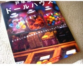 Japanese Craft Pattern Book Traditional Miniature Doll House