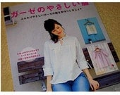 Japanese Craft Pattern Book Sewing Dresses Tunics Tops Blouses