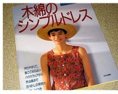 Japanese Craft Pattern Book Sewing Clothing for Women