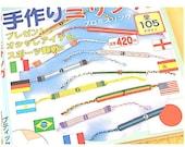 Japanese Macrame Friendships Bracelets Anklets Pattern Book  105 projects