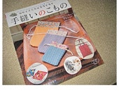 Japanese Craft Pattern Book  Sewing Zakka with Cotton and Linen