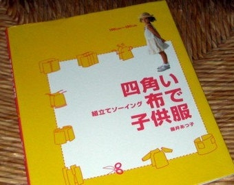 RESERVED FOR YCNEEDLE Japanese Craft Pattern Book  Sewing Girls Clothes  (100 cm - 130 cm)
