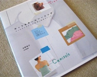 Japanese Pattern Book Sewing