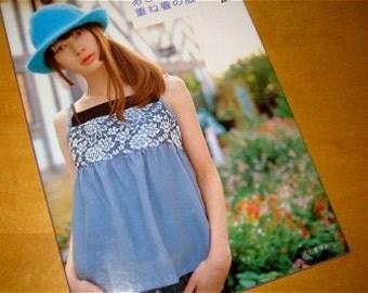 Japanese Craft Pattern Book Sewing Sato Watanabe