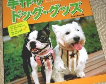 Japanese Craft Pattern Book Dogs Love Your Hearthy Handmade Goods