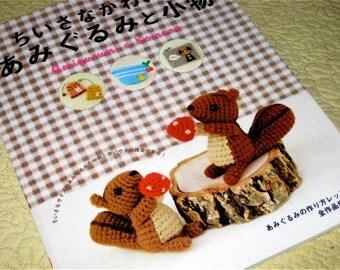 Japanese Craft Pattern Book Crochet Amigurumi and Komono