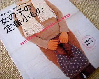 Japanese Craft Pattern Book Knit and Crochet Mufflers, mittens and bags