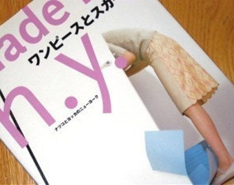 Japanese Pattern Book  Sewing