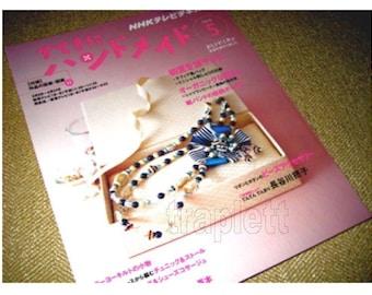 Japanese Craft Pattern Book NHK Zakka May 2010 out of print