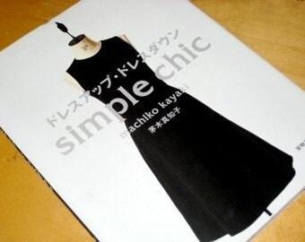 Japanese Craft Book  Sewing Simple Chic  by Machiko Kayaki