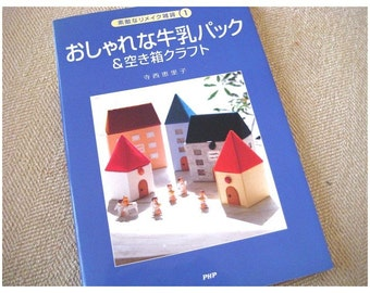 Japanese Craft Pattern Book Eco Cartonage made from Mike Cartons