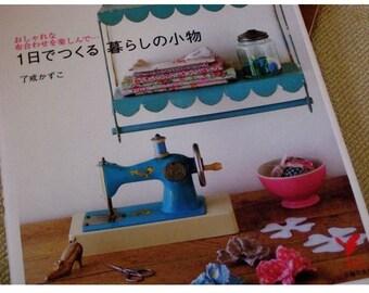 Japanese Craft Pattern Book Cotton and Linen Zakka