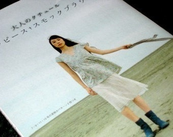 Japanese Craft Pattern Book Sewing Adult Couture Women's Dress Tunic Smock  Yoshiko Tskukori